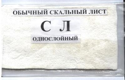 лист скальный фото